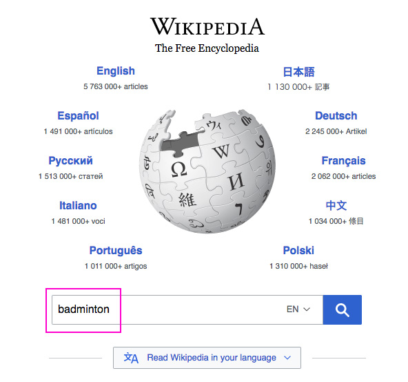 riset keyword wikipedia